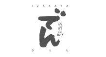 Izakaya Den