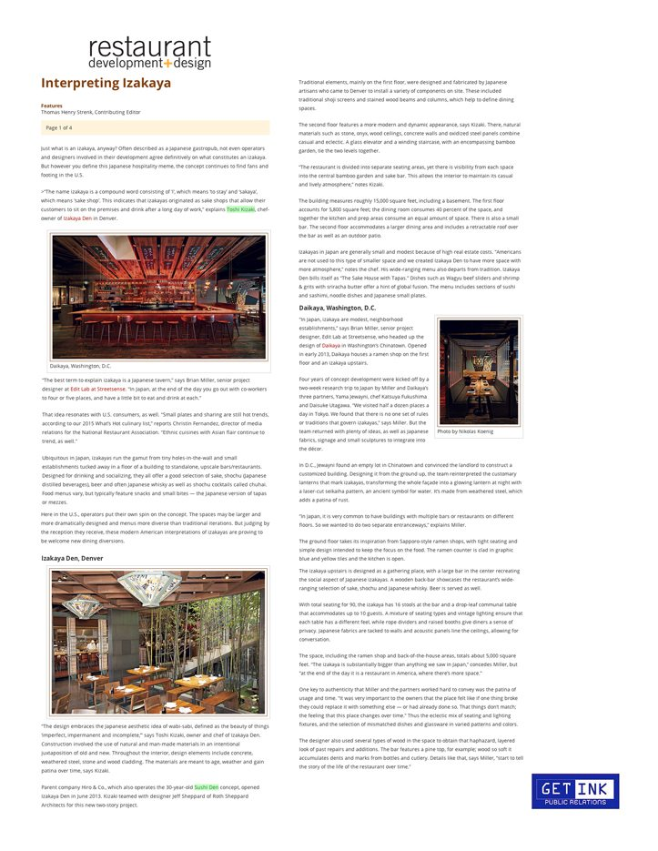 Izakaya den in restaurant development and design magazine