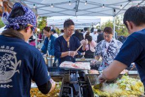 Den Corner Fundraiser - Japanese Street Fair